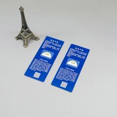 PVC环保卡